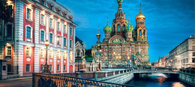 Великолепният  Санкт – Петербург от Бургас
